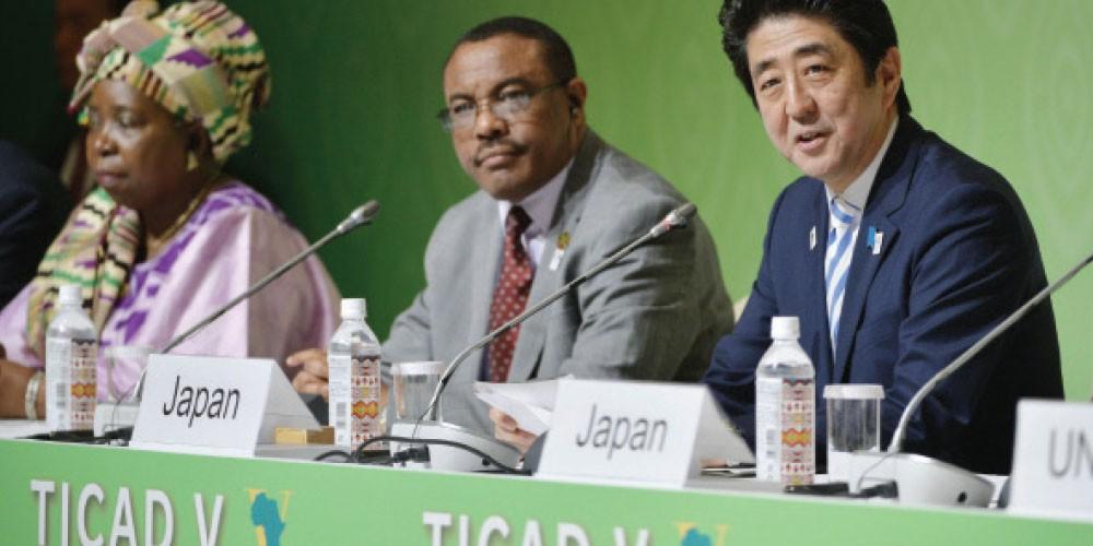 Ethio-Japan-Economic.jpg