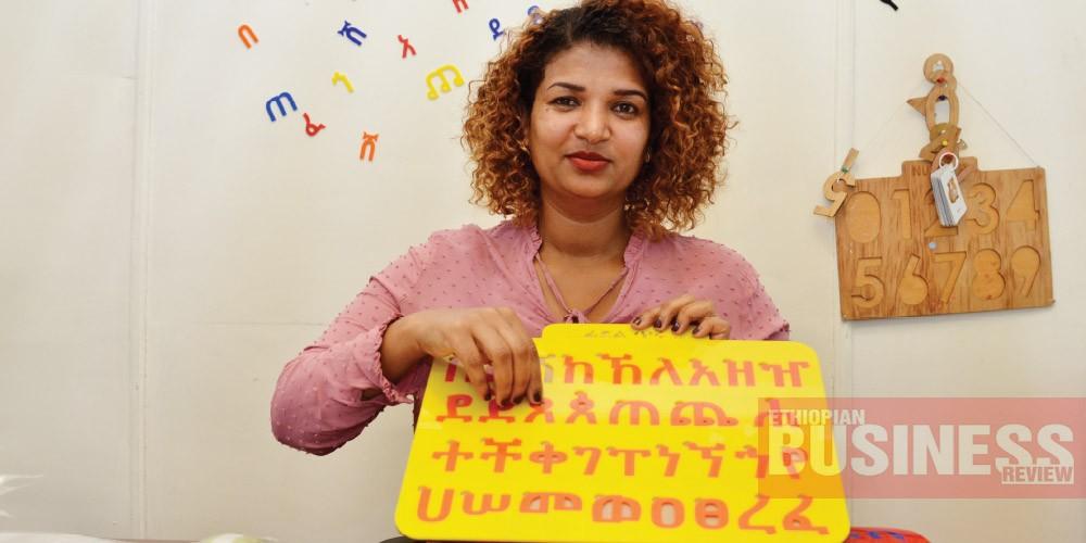 Rahel Tsegaye