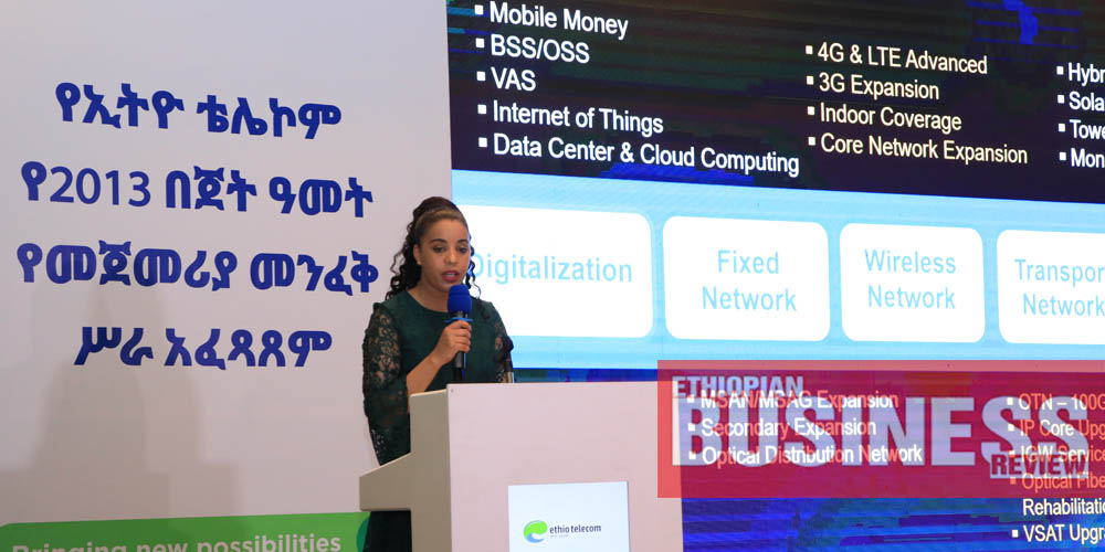 ethio telecom baget