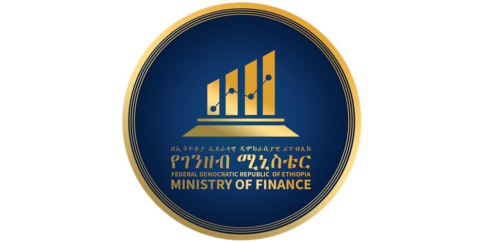 ministry-of-finance.jpg